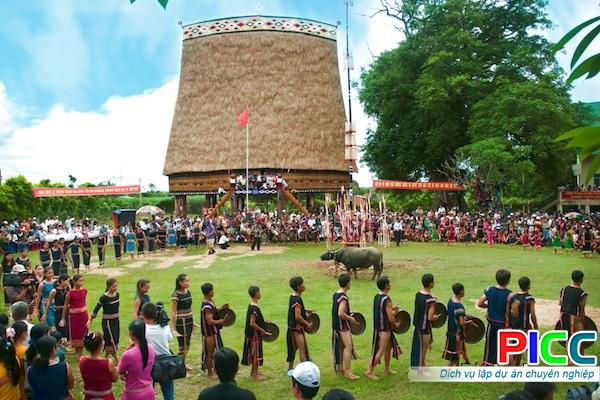 Khu lâm viên thuộc các làng dân tộc làng văn hóa du lịch các dân tộc Việt Nam